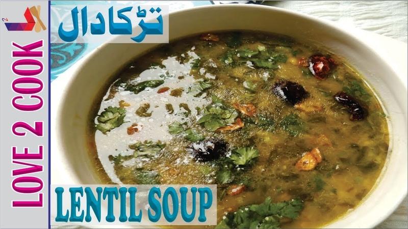 Tarka Daal-Mix Daal Recipes-Lentils Soup-Vegan Recipe Indian 2019
