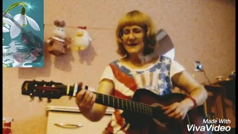 Если в городе твоём снег.Кавер на песню Макаревича из фильма Московские каникулы.Цюприк-Прищепа Оксана.После второй операции.Г