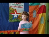 Поздравление с 23 февраля,поздравляет Рахматуллина Милана 4 годика, участница театра