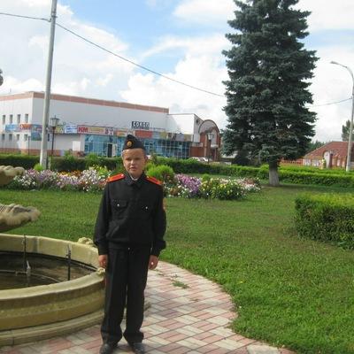 Роман Еремеев, 12 мая 1999, Сернур, id212210255