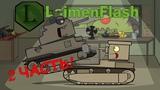 Мультики про танки Five Nights at Freddy's 3. Часть 2. LaimenFlash #worldoftanks #wot #танки httpwot-vod.ru