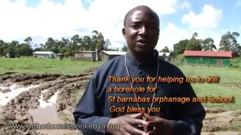 Спасибо за помощь в бурении скважины.../ Африка