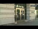Трансляция от здания суда в Вашингтоне где проходит слушание по делу россиянки
