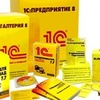 Алиас PRO - Купить программы 1С в Краснодаре