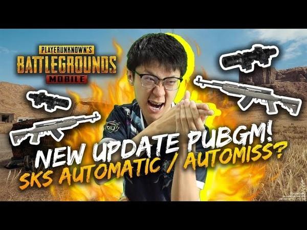 New Update! Coba SKS Jadi Automatic! atau Automiss? WKWKWK - PUBG Mobile Indonesia