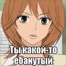 Вика Скрипченко фото #17