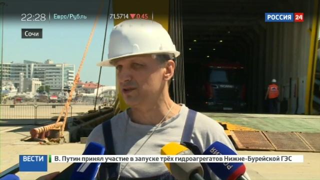 Новости на Россия 24 Космический корабль Буран прибыл в Сочи по морю