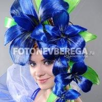 ИринаБеляева