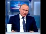 Владимир Путин про цены на бензин: «Это недопустимо»