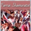 ФАРРУХ ШАМУРАТОВ - FARRUX SHAMURATОV