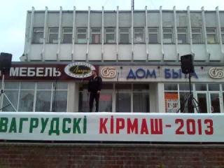 Новогрудок Геннадий Алиевич поёт песню Дмитрия Колдуна