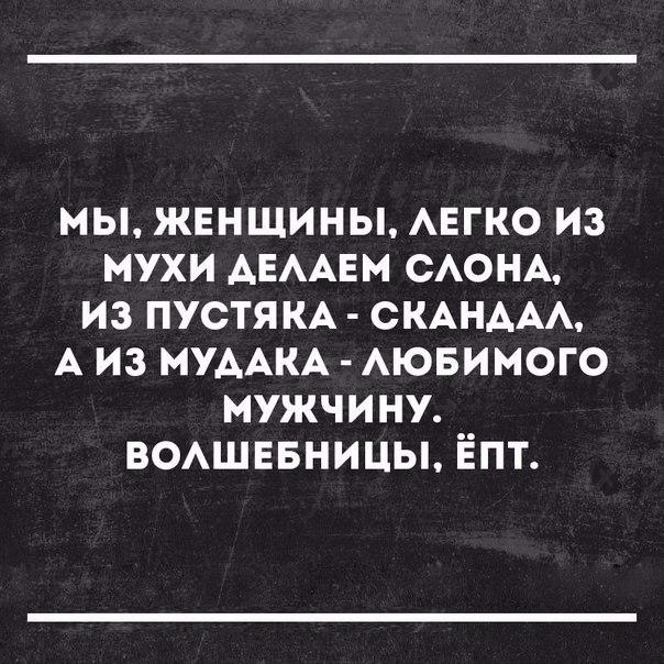 Фото №456242552 со страницы Алеси Плавинской