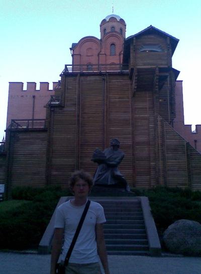 Александр Царицын, 29 сентября , Тверь, id57629108