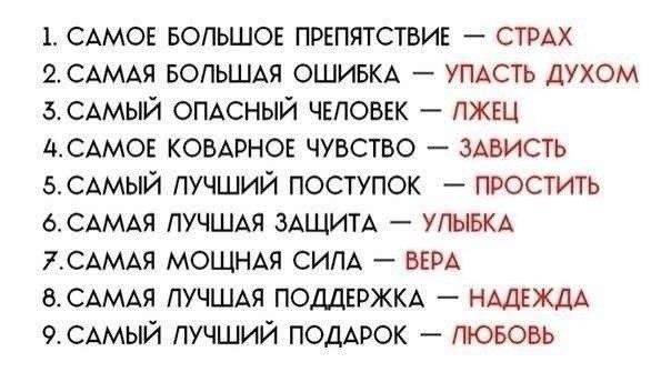 """Саакашвили опроверг слухи о своей отставке: """"Первый раз это слышу"""" - Цензор.НЕТ 4922"""