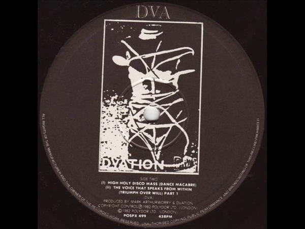 Clock DVA The Voice That Speaks From Within Triumph Over Will Part 1