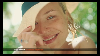 Полина Гагарина Стану солнцем - с Караоке Текстом