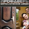 Металлические двери эффективной защиты.