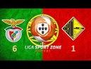 Чемпионат Португалии SL Benfica 6 1 Quinta dos Lombos Плей офф 1 4 финала 2 матч