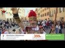 Traumziele - Ihr AIDA Reise TV: Begleiten Sie uns mit AIDAmar ins Mittelmeer