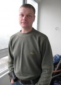 Александр Холодилин