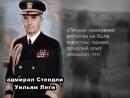 История России 20 век 105 серия Тегеран 43 Сталин Рузвельт Черчилль