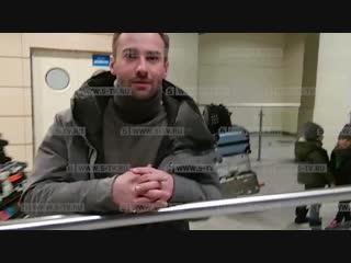 Скем телеведущий Дмитрий Шепелев отдыхал вАльпах