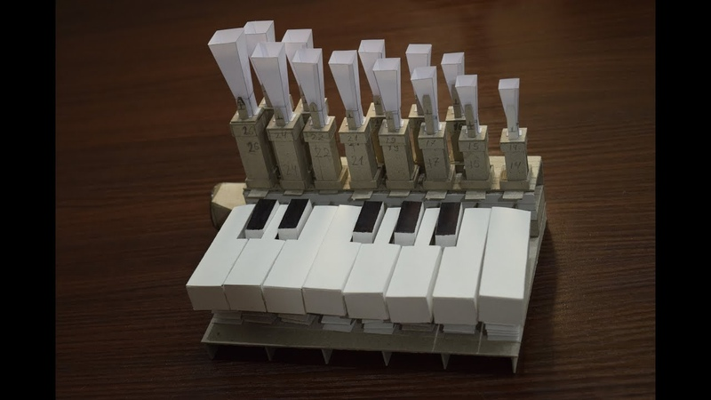 Organ with reed pipes from paper ОргАн с язычковыми трубами из бумаги