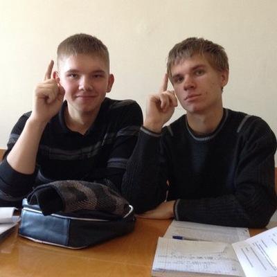 Алексей Почернин, 18 апреля , Белгород, id95774703