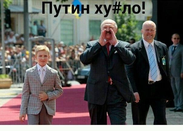 Боевиков, которые воюют против украинцев, нужно уничтожать, - Лукашенко - Цензор.НЕТ 2948