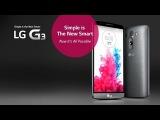 LG G3 - новий смартфон від LG