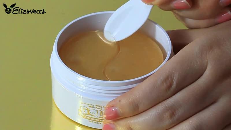 Elizavecca Hell-pore Gold Hyaluronic acid Патчи для глаз