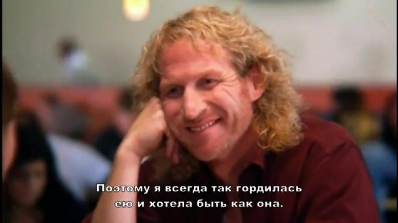 8890.Другой идеальный незнакомец / Another Perfect Stranger (2007) (ENG) Ru sub.