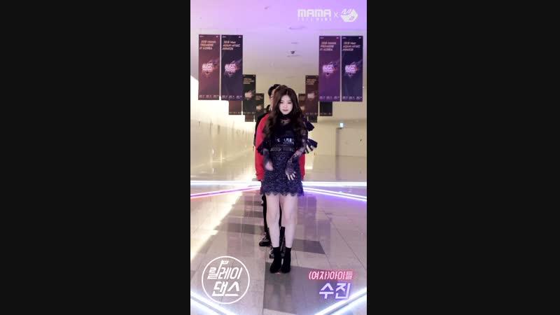 [릴레이댄스] 10th MAMA Special Edition ¦ 2NE1부터 BTS까지, 마마 역대 수상곡 스페셜 릴댄!