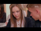 Clip_Школа. Недетские игры. 3 сери000107)23-39-46] (online-video-cutter.com)