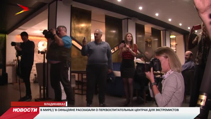 Иностранные журналисты посетили Северную Осетию в рамках пресс-тура