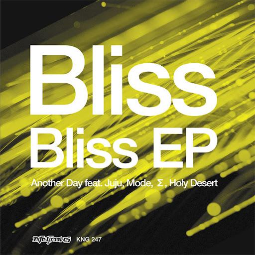 Bliss альбом Bliss EP