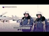 Пилоты Су-25 рассказали о своей работе