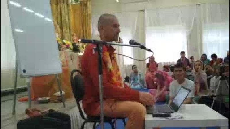 9 мая. Ананда Вардхана Свами - Качества Кришны, 40-е ч.5