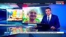 Новости на Россия 24 • Самая большая семья России Татьяна Сорокина воспитывает 15 приемных детей