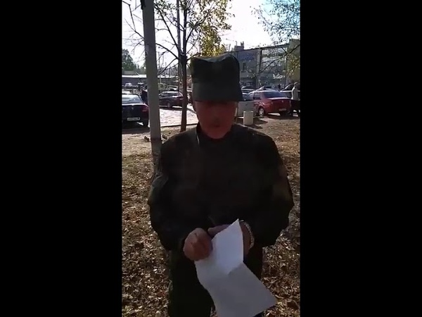 Мудак из Волгограда приехал в Украину убивать Украинцев и жалуется, что в России его за это лишили пенсии. Что же это творится Лишают стариков пенсии. Виновата проклятая хунта и пиндосы! Путин помоги!