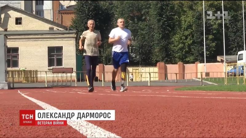 Девятеро українських військових вирушають до США на марафон морської піхоти