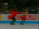 Наталья Бестемьянова и Андрей Букин Цыганочка