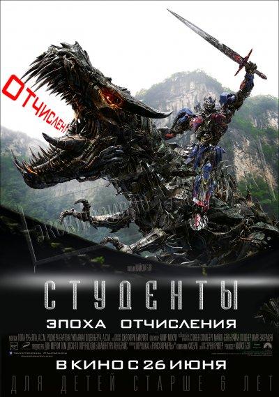 http://cs620725.vk.me/v620725215/a275/Yk61VrMJV1M.jpg