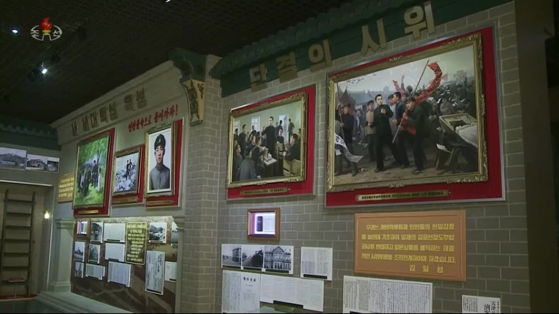 위대한 력사 빛나는 전통 -조선혁명박물관을 찾아서- 조선공산주의청년동맹결성