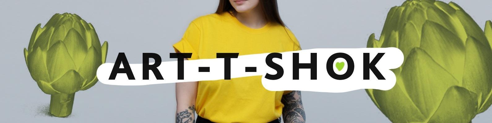 f4f7eca0e65f3 ART-T-SHOK - печать на футболках и свитшотах   ВКонтакте