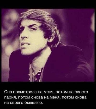 Гасан Гусейнов, 28 декабря , Тюмень, id76052797