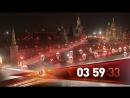 Часы ТВ-Центр, 01.04.2015-н.в. Вариант 1