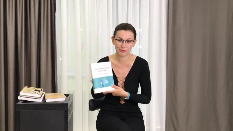 Primavera рекомендует: личная коллекция книг директора