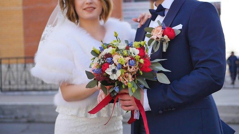 Свадьба Василий и Екатерина загс 2018