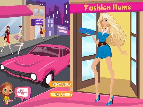 игры для девочек одевалки на оценку показ мод бесплатно барби новые